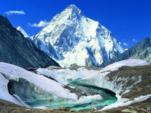 K2 Mountain Summit ... is regarded as the most dangerous mountain to ascend to the summit