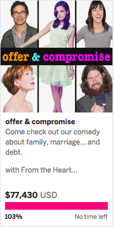Offer and Compromise - From the Heart Productions - Indiegogo
